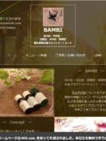 Bambi~バンビ