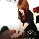 AROMA CHIC〜アロマシック