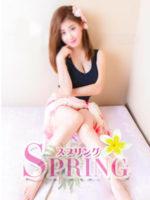 SPRING~スプリング~