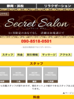 Secret Salon