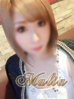 Malia~マリア