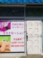 紫丁香~ライラック~