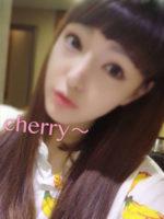 Cherry ~チェリー~