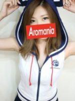 AROMANIA~アロマニア~