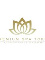 PREMIUM SPA TOKYO in akabane~プレミアム スパ~