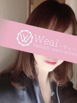 Weal~ウィール~