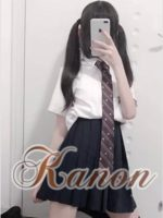Kannon〜カノン〜