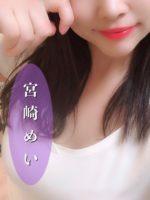 aroma LATTE〜アロマ ラテ