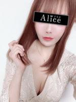 Alice~アリス~
