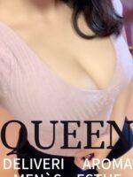 QUEEN〜クイーン
