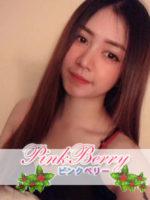 ピンクベリー