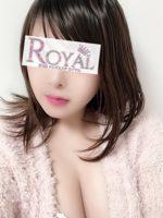 Royal~ロイヤル~