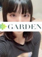 GARDEN〜ガーデン〜