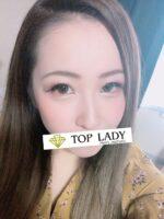 TOP LADY~トップレディ
