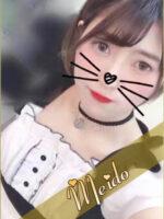 メイド ~Meido~ 東戸塚店
