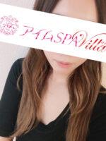 アイムSPAvilla〜ヴィラ