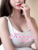 Kawaii~かわいい~