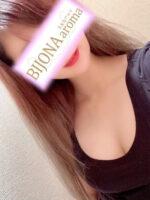 BIJONA aroma〜ビジョナアロマ
