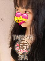 台湾リゾート
