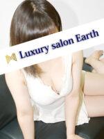 Luxury Salon Earth〜ラグジュアリーサロンアース〜練馬店