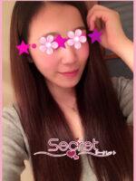 Secret〜シークレット〜