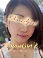 Rose Girl〜ローズガール〜