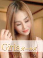高円寺 メンズエステ Girls(ガールズ)