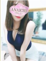 ANAICHI~あないち~