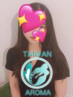 台湾アロマ