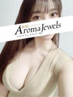 Aroma Jewels〜アロマジュエルズ~西新宿ルーム