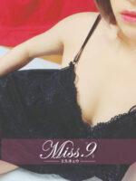 Miss.9〜ミス.キュウ〜