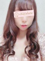 AROMA chocolate 〜 アロマショコラ