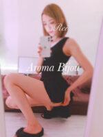 Aroma Bijou ~アロマビジュー~ 中島公園ルーム