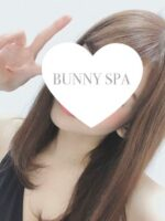 BUNNY SPA〜バニースパ