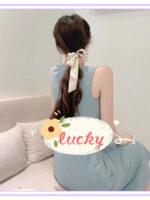 Lucky~ラッキー