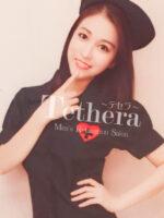 テセラ-Tethera-