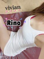 vivian〜ヴィヴィアン
