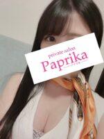 Paprika~パプリカ