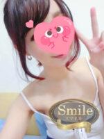 Smile~スマイル~