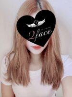 2face~トゥーフェイス